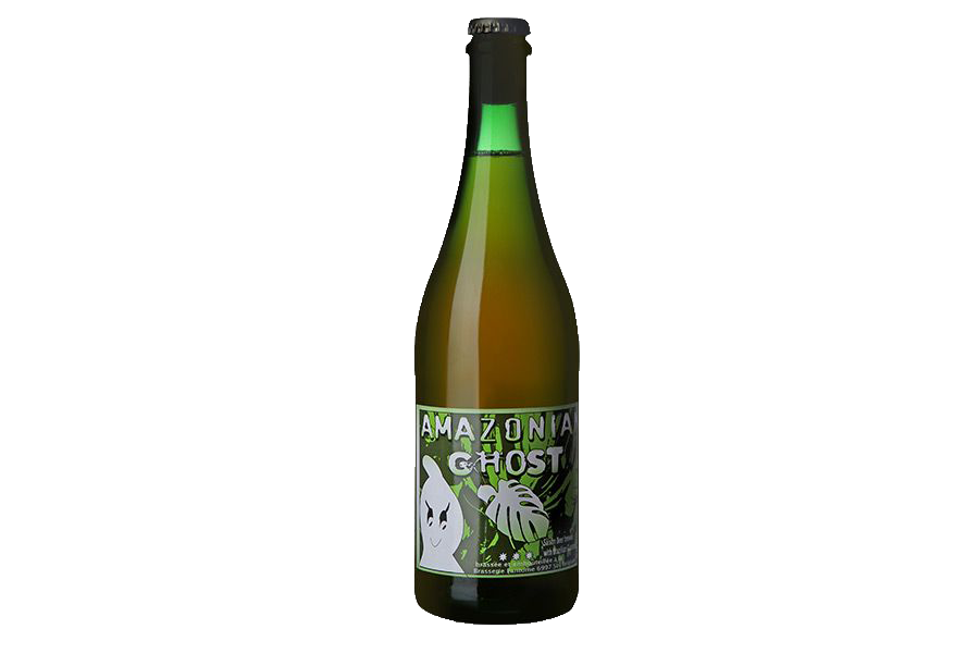 fantome amazonian ghost